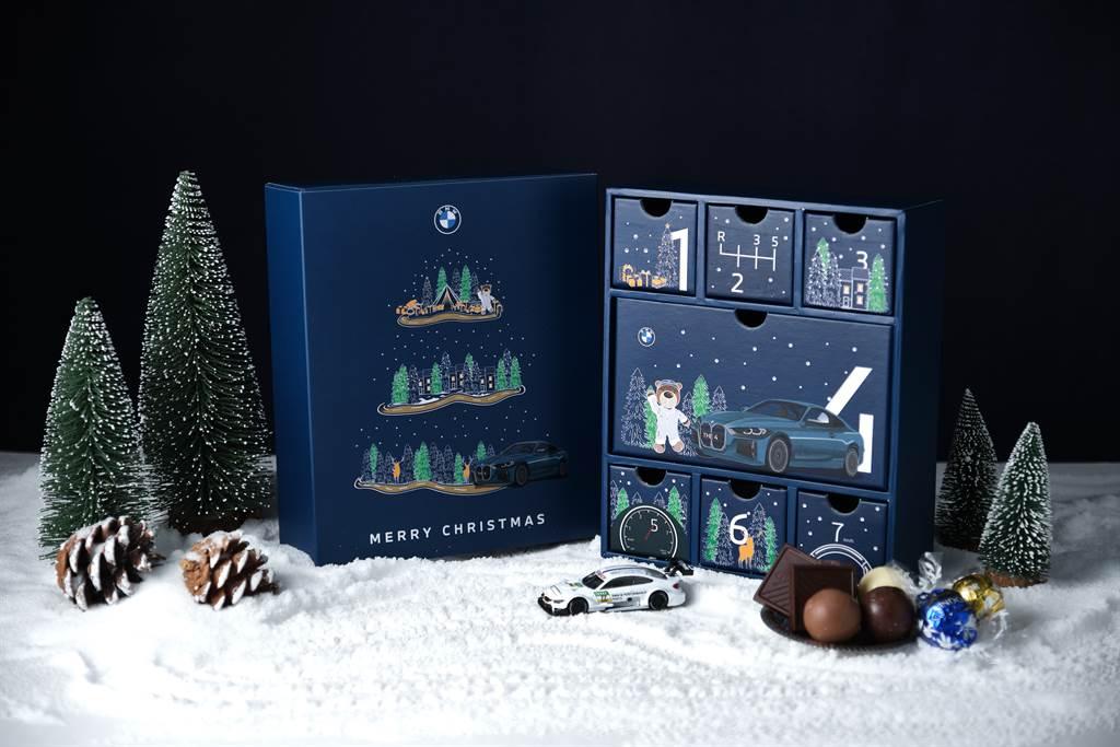 BMW攜手中華育幼機構兒童關懷協會(CCSA)推出「BMW悅動未來–聖誕築夢計畫」,限量提供「2020 BMW聖誕倒數月曆」。