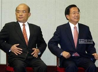 蘇貞昌在政壇比陳水扁早紅?資深媒體人批:胡扯到笑掉大牙