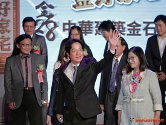副總統出席「第28屆中華建築金石獎頒獎典禮」
