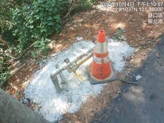 補助131萬汰換水管 林口嘉寶里民有水可用了