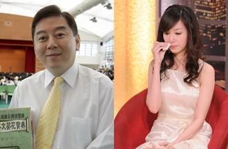 蔡郁璇「重來還是想嫁高國華」 吐相戀過程被姊嗆:她很好騙
