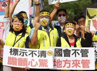 民進黨率教長否認校園吃萊豬 家長團體質疑政府說法