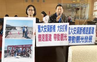 舊大安溪橋斷17年 市府:建議建自行車道串聯南北岸