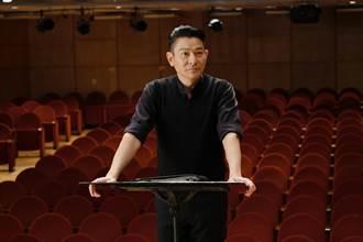 劉德華暖心新片「不偷懶」 分享音樂可改變一切