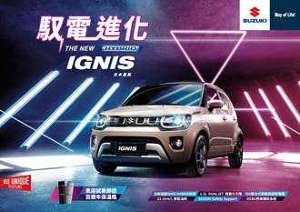 SUZUKI全車系11月舊換新優惠實施中 THE NEW IGNIS限時入主63萬元起