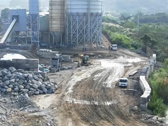 新竹檢方查獲砂石場竊地埋有害廢棄物 2主嫌被收押