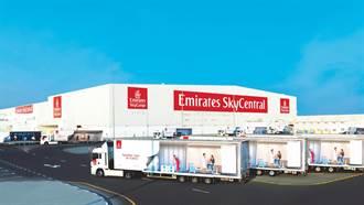 阿聯酋航空SkyCargo 設全球首座新冠肺炎疫苗運輸中心