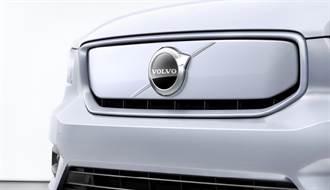 Volvo 宣告自行打造電動車驅動系統:不依賴外部供應商、塑造獨有駕駛體驗