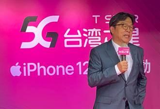 台灣之星開放預留iPhone 12 mini與iPhone 12 Pro Max