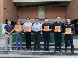 中山視訊報案系統 校、警合力守護學生安全