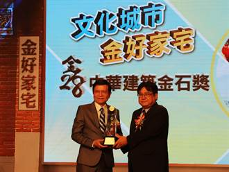 甲仙區公所工務建設 榮獲中華建築金石獎