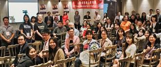 2020越南線上教育展 詢問度超夯