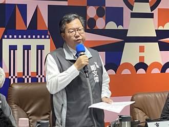 中壢汙水纏訟8年官司定讞 拚明年動工
