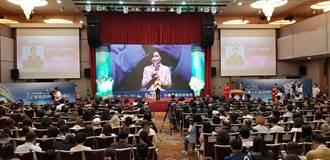 華人公益節登場 線上直播讓愛跨海連線