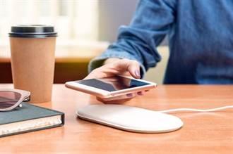 無線盤充iPhone 自曝手麻「像做電療」