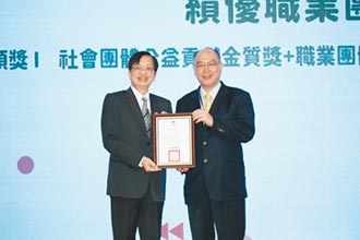 工具機公會獲頒職業團體特優獎