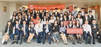 產學合作收穫豐 台中銀邀暨南大學師生參訪
