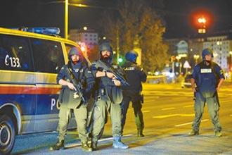 維也納槍擊案釀4死 共犯仍在逃