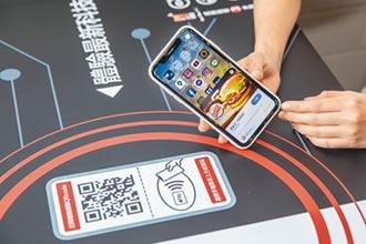 速食店導入App Clips點餐 30秒搞定