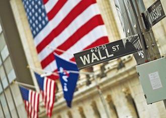 金融政見迥異 拜登加稅川普減稅