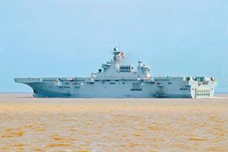 協同試航 075艦偕直-20J現南海