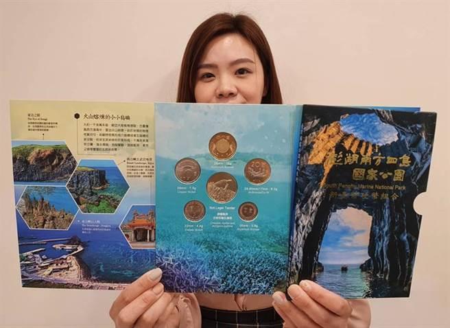 (中央銀行宣布11月12日第九套台灣國家公園采風套幣系列「澎湖南方四島」平鑄套幣,在台銀開賣。圖/呂清郎攝)