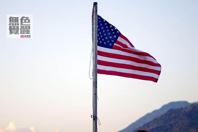 無色覺醒》王丰:美國以前如何偉大?他山之石可以攻錯?(圖/美聯社)