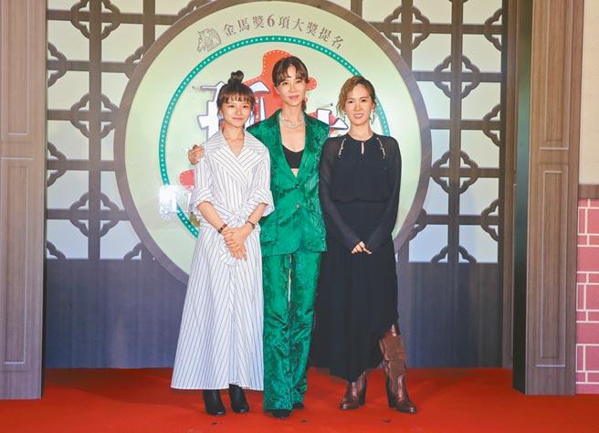陳姸霏(左起)、謝盈萱和孫可芳昨出席首映會,3人片中飾演一家人。(盧禕祺攝)