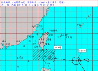 閃電颱風變強 暴風圈擴大 氣象局:不排除發陸警