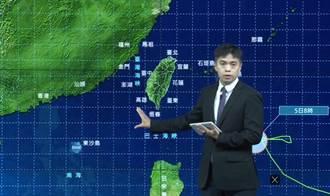 閃電颱風海警發佈 未來再偏北不排除發陸警
