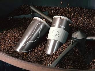 咖啡渣进化!路易莎门市咖啡循环杯推动产业绿色革命