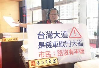 台灣大道是機車戰鬥大道  市民:路沒有平過