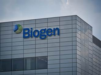 阿茲海默症有救了 Biogen新藥證療效 股價狂漲44%