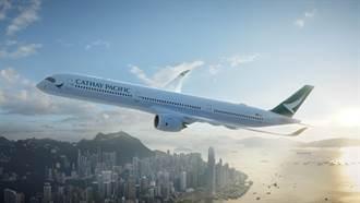 國泰航空估明年H1客運量 遠低於2019年25%