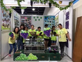 溪湖東溪國小學生扮農婦賣葡萄 奪全國四健會比賽冠軍