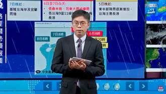 今年首颱撲台灣!閃電今晚8:30發陸警 2地區防雨彈狂炸