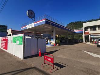 南庄加油站施工停擺半年 請遊客提早加油