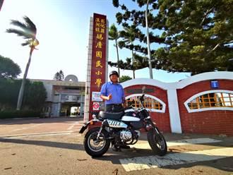 熱血校長愛摩托車成癡 騎車橫跨半個彰化通勤也不嫌累