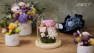 透過花與人接觸 花藝師教你製作美女與野獸的永生花