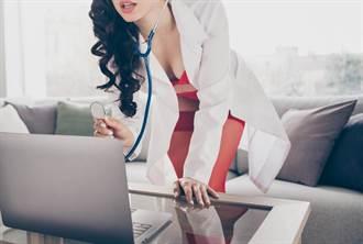 迷幻女藥師辣照「奶香四溢」網:來點降血壓藥