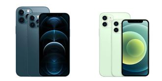 iPhone 12 mini及iPhone 12 Pro Max今晚9點官網可預購