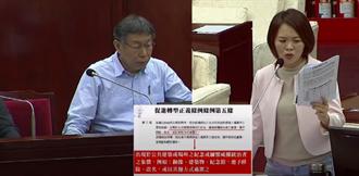 綠逼問蔣中正是否為228加害者 柯:我被民進黨迫害沒較少