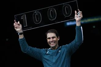 ATP》千勝俱樂部 納達爾勝率超越費德勒史上第一