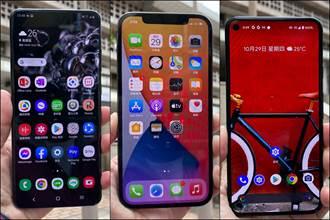 5G測速:iPhone 12對決Pixel 5/S20 Ultra 誰能勝出?