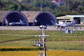 新式騰雲無人機志航基地現蹤 酷似美軍「死神MQ-9」