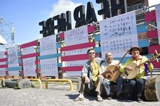 颱風閃電擾亂 第3屆半島歌謠祭馬戲團演出延期