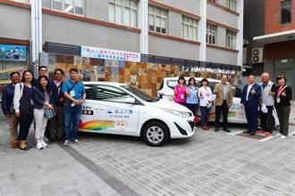 南山人壽傳愛 為台東基督教醫院募1+1台車
