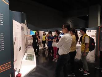 南科考古馆100元市民「客厅卡」 1年内不限次数可带2人免费参观