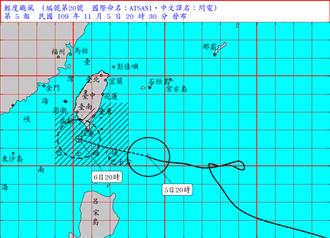 不斷更新》閃電颱風暴風圈襲南台灣 停班停課一覽表
