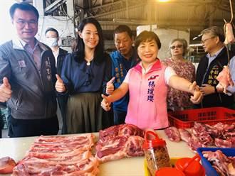 台中果菜市場爭取改善設備 陳吉仲將全力協助
